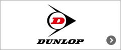 ダンロップ dunlop