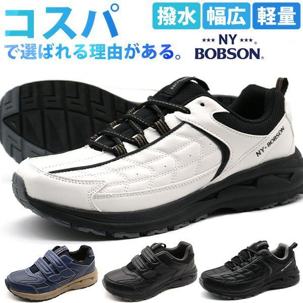 スニーカー GOODYEAR GY-8082