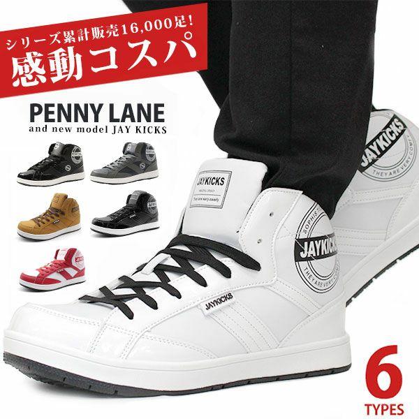 スニーカー PENNY LANE 9907