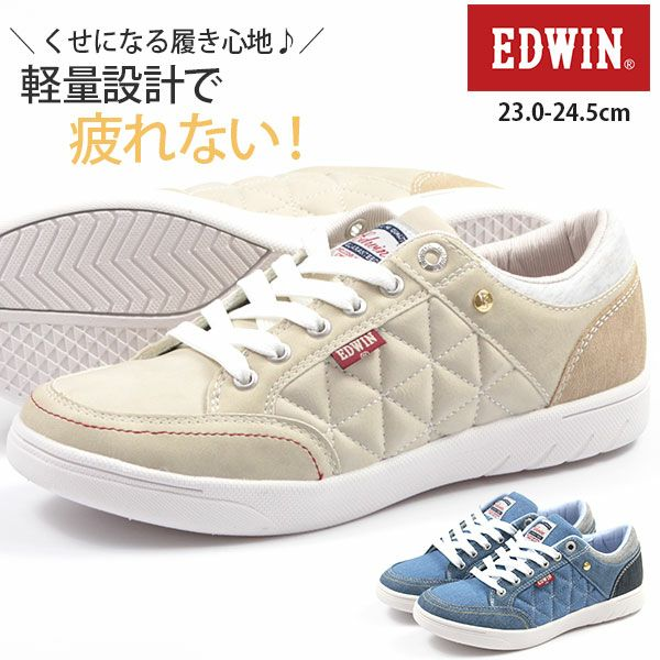 スニーカー EDWIN EDW-4158