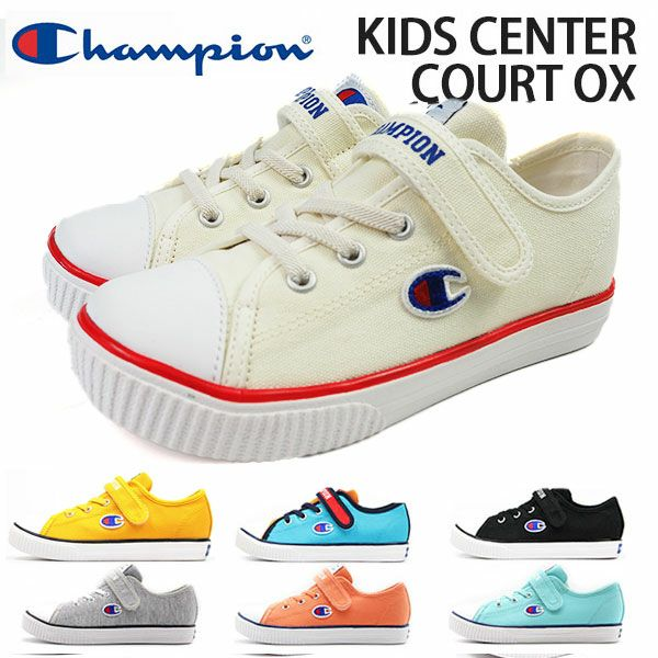 スニーカー Champion KIDS CENTER COURT OX CP KC001
