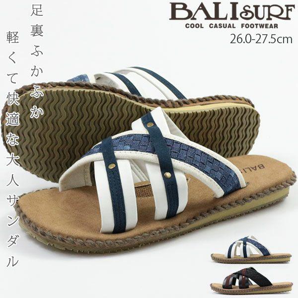 サンダル バリサーフ BALI SURF BS6727