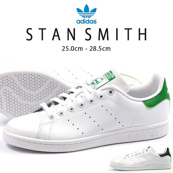 スニーカー adidas STAN SMITH