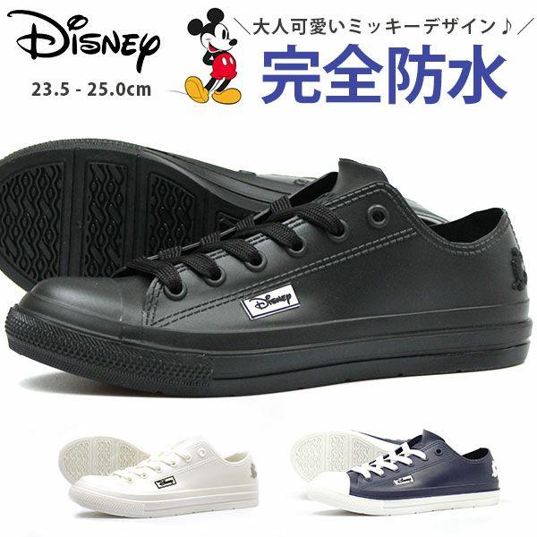 スニーカー Disney