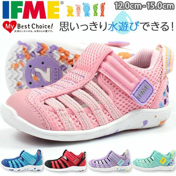 キッズ サンダル IFME 22-9007