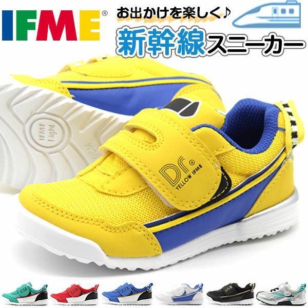 スニーカー IFME 22-0108