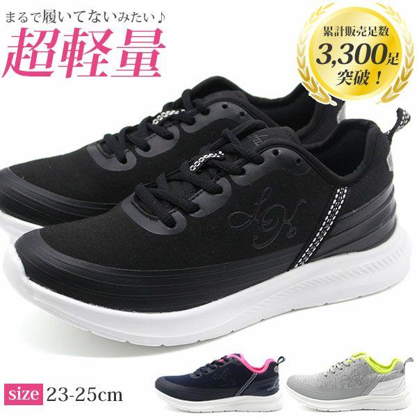 スニーカー LARKINS L-7051
