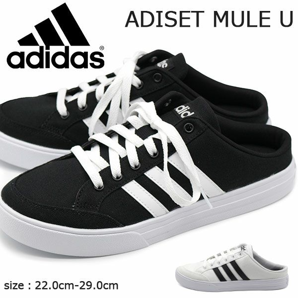 adidas ADISET MULE U スニーカー